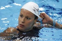 Чемпионат по плаванию в Турине