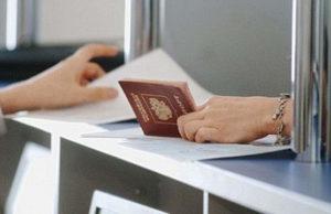 Виза в Италию для россиян на один год