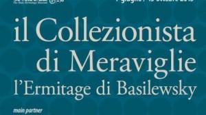 Эрмитаж Basilewsky показ в Турине