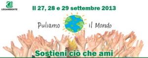 Добровольная уборка города Турина