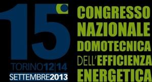 Энергетический конгресс в Турине Линготто