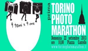 Фото марафон в Турине Италия