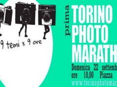 Марафон фото в Турине Италия