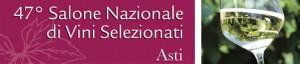 Дегустации вина и итальянских продуктов Пьемонте