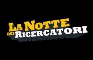 События Турина сентябрь 2013 года Пьемонт Италия