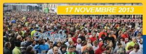 Турин марафон 2013 17 ноября