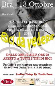 Выставка велосипедов Италия Турин