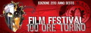 Сделать фильм в Турине за 100 часов фестиваль короткометражного кино Турин