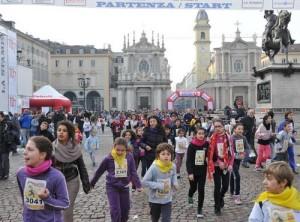 Детский марафон в Турине