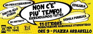 Студенческая забастовка в Турине