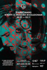 Выставка музыкантов революционеров Турин События Турина ноябрь 2013 года