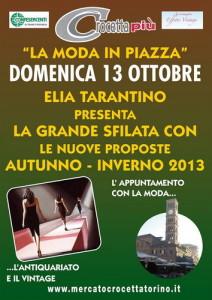 Итальянская одежда в Турине показ в октябре
