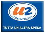 Супермаркеты Турин U2