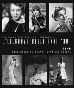 Элегантность 30 годов прошлого века мода италия