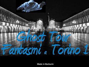 Призраки в Турин Италия
