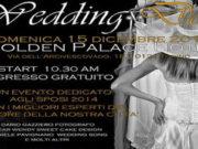 События Турина декабрь 2013 года Пьемонте Италия