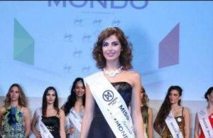 Конкурс красоты Мисс Мира конкурсный отбор в Италии Пьемонте