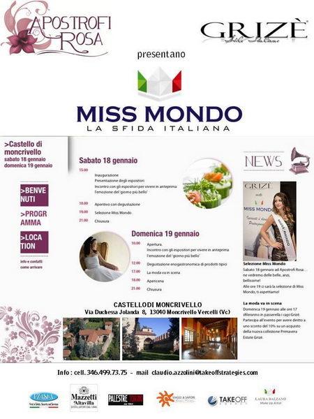 Мисс Мира Конкурс в Пьемонте узнай больше о моде в Турине