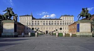 Турин площадь Кастелло