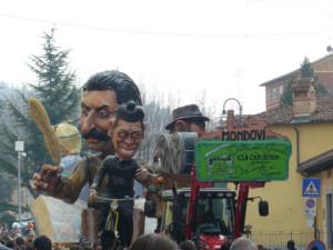 Карнавальные шествия в Италии