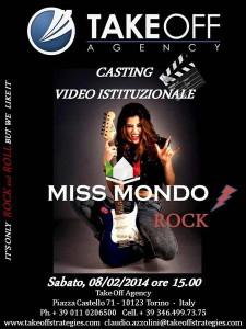 Кастинг в Италии для участия в мисс Мира