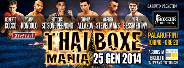 Тайской бокс в Турине и Юрий Бессмертный