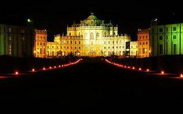 Аферизм в королевском дворце в Турине