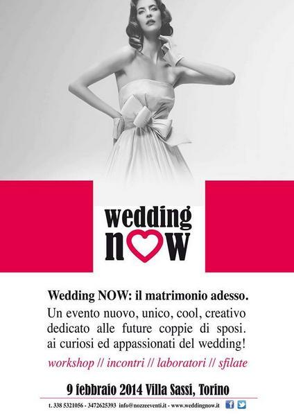 Свадьбы в Италии Турине