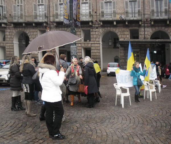 Украинская диаспора в Италии Турине