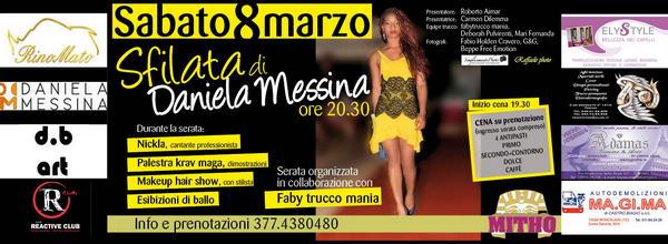 Показ итальянской моды на 8 марта