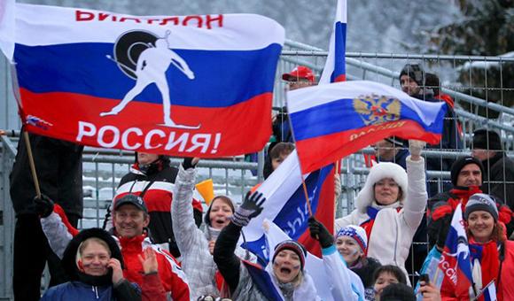Русские болельщики Турин 2006