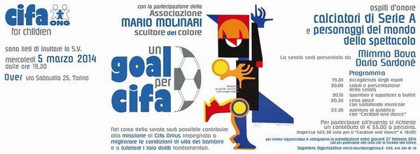 Турин события для любителей футбола