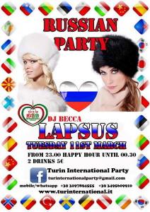 Русские студенты в Италии Турин