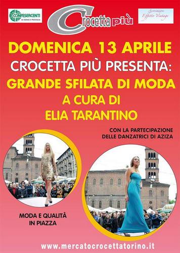Sfilata Crocetta Torino 13 aprile Турин в апреле 2014