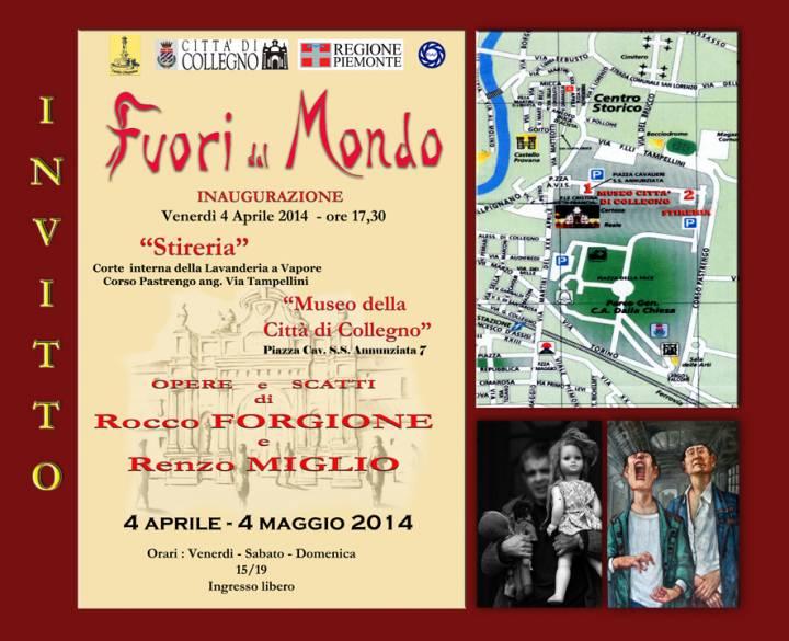 Выставка работ людей с отклонением в психике Турин Италия