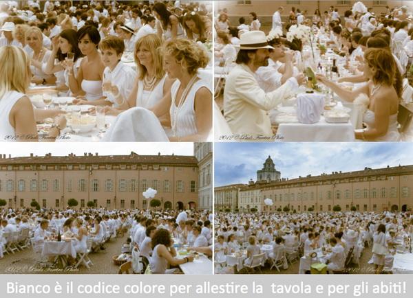 Италия Турин ужин в белой одежде