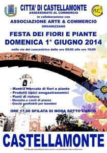 Праздник цветов и растений в Турине