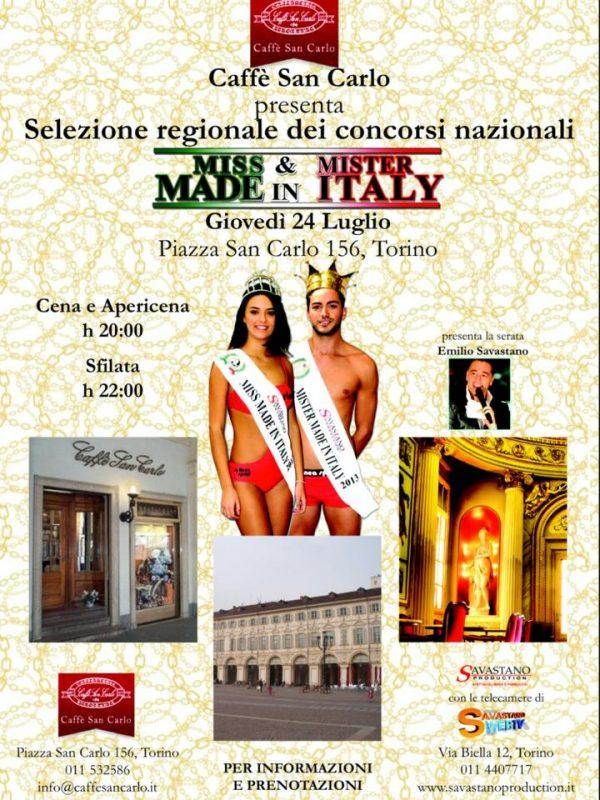 Miss Mister Made in Italy 24 июля Турин площадь Сан Карло