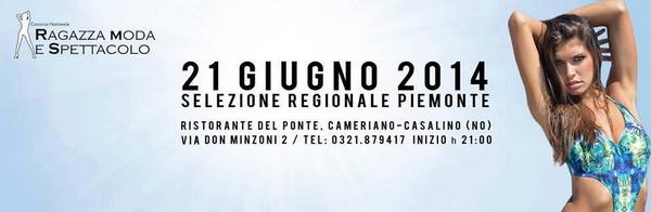 Ragazza moda e spettacolo Torino Турин мероприятия июнь 2014 года
