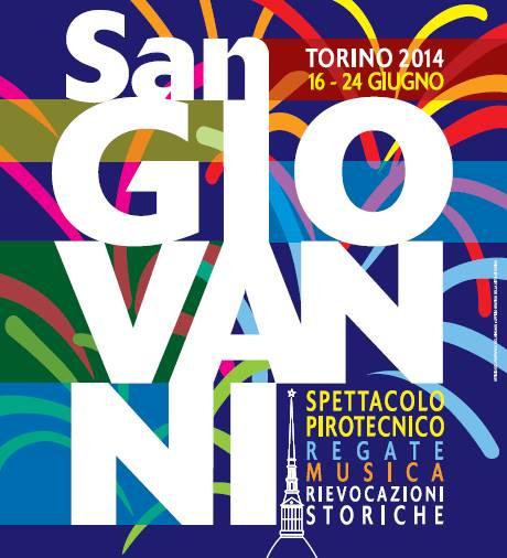 Турин Италия день города салют