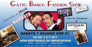 Шоу моды италия Турин