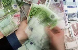 Пенсия в Италии - Социальные пенсии для иностранцев в Италии.