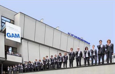 Музей современного искусства Турин Италия