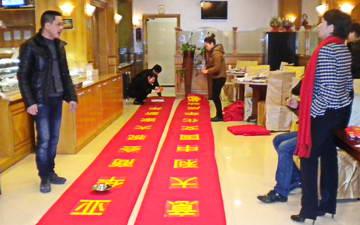 Китайские магазины в Турине