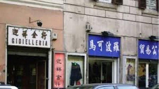 Китайцы открывают магазины в Италии
