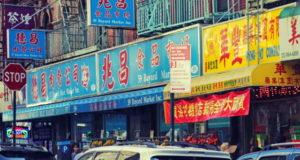 Китайские магазины в Италии