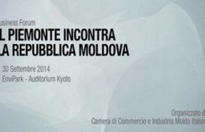Бизнес форум в Турине Пьемонт встречает Молдову