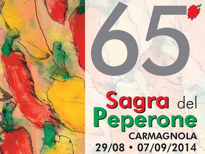Фестиваль перца в Кармальола Турин Пьеомнт