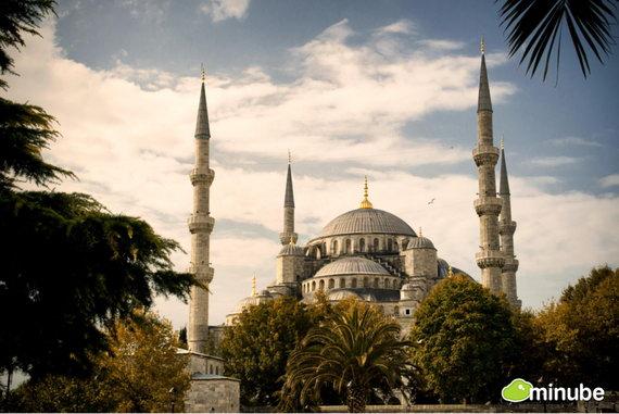 Стамбул — крупнейший город Турции, главный торговый, промышленный и культурный центр