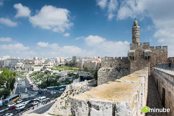 Религиозные паломники веками приезжали в Иерусалим